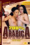 200% Arabica - Première experience hard pour quatre beurettes.