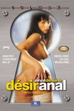 D�sir anal - DVD - Somptueuses garces se faisant d�foncer!