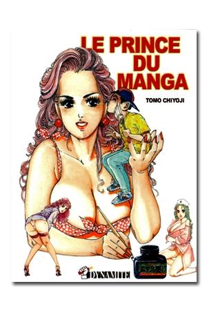 Jeune auteur de mangas pornographiques, Tomeo Oogawara est en panne d'inspiration. Il n'a pas assez vécu pour bien faire ce métier...