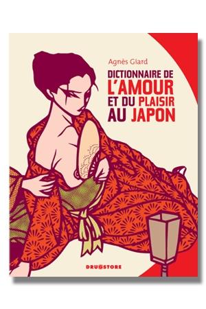 Les 400 mots clés de la culture érotique japonaise.